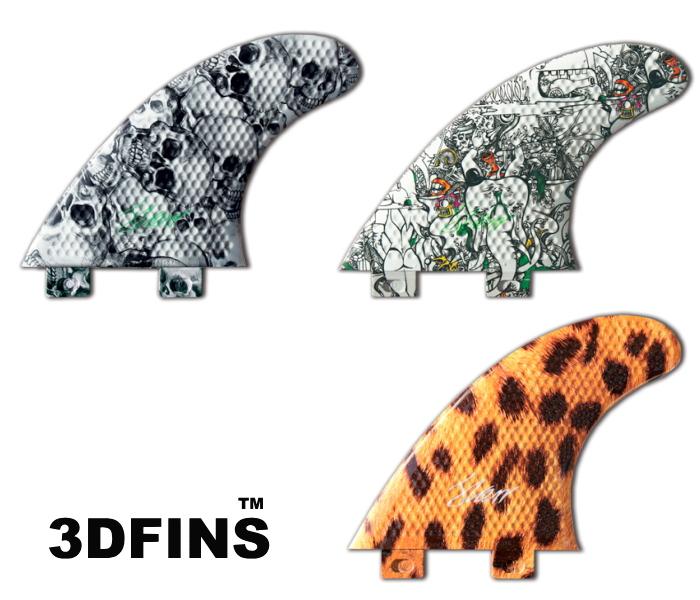 3Dフィン(3D FIN)のデザイン