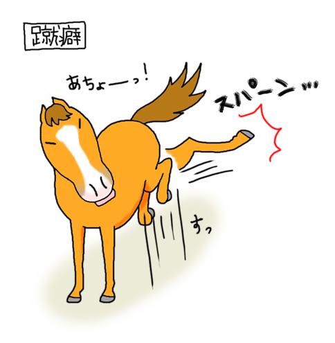 勉強になるサーフィン動画~蹴り込み編~